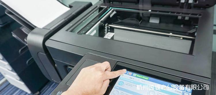 多方式的复印机租赁选择,节省不必要的开支