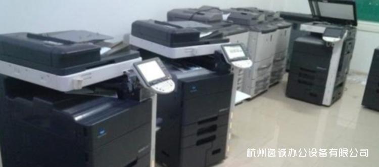 打印机选择租赁,到底有什么好处?