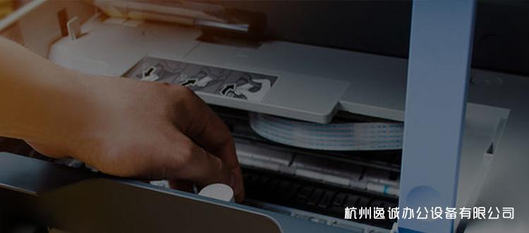 彩色复印机,应该怎样保养呢?