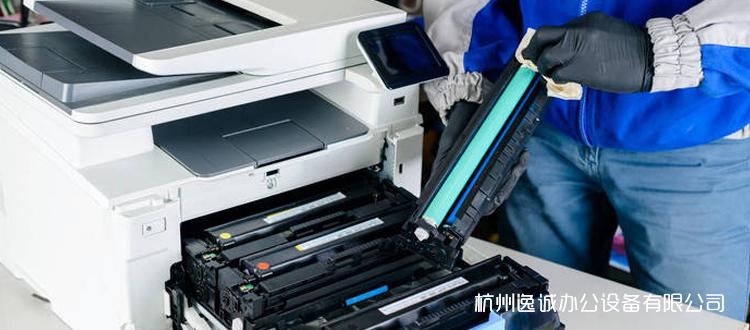 最新常见复印机故障及解决方式